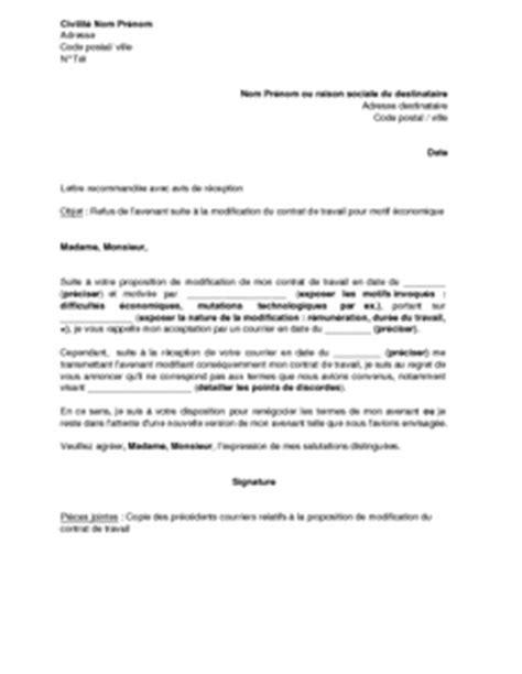 Exemple Avenant Transfert De Contrat De Travail Lettre De Refus Par Le Salari 233 De L Avenant Suite 224 La
