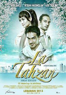 film jepang romantis bahasa indonesia la tahzan wikipedia bahasa indonesia ensiklopedia bebas