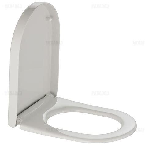 wc sitz mit wasserspülung duravit wc sitz mit absenkautomatik 006339 megabad