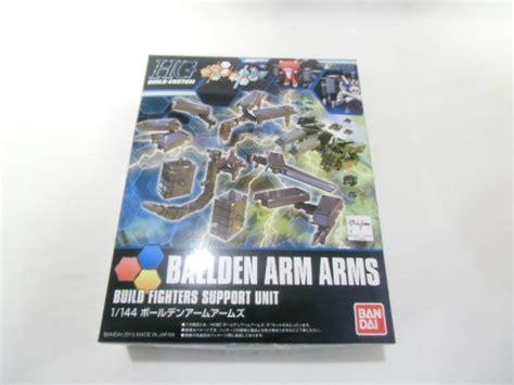 Bandai Hgbc Ballden Arm Arms hgbc 1 144 ballden arm arms box open review gunjap