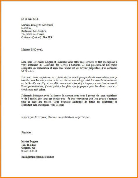 Lettre De Motivation De Restauration Rapide 6 Exemple Lettre De Motivation Restauration Format Lettre