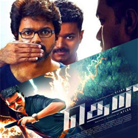 download mp3 from theri movie theri mp3 songs download on tamilmp3free com
