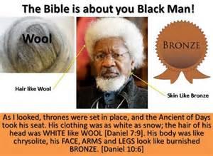 hebrew skin color yahoshua ha mashiach sem duvida 233 negro hebreu suburbano