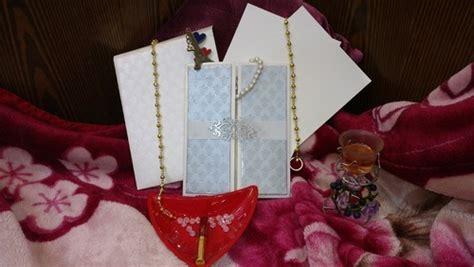 Muslim Wedding Cards   Royal Wedding Card Service Provider