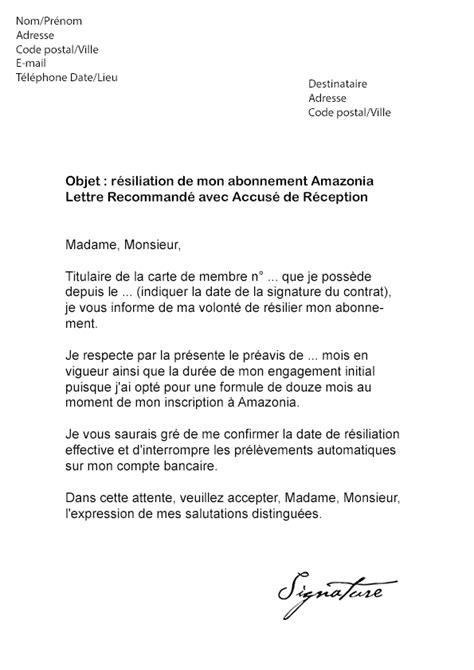 lettre de r 233 siliation salle de sport amazonia mod 232 le de