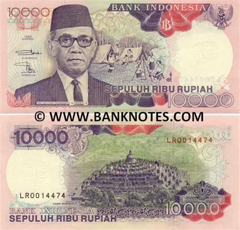 currency converter indonesia what is the indonesian currency gci phone service
