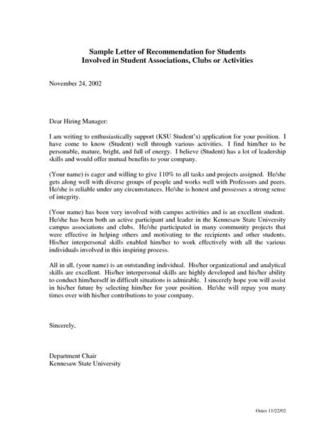 recommendation letter for a student cover letter templates