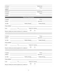 basic application form template basic application form template search results