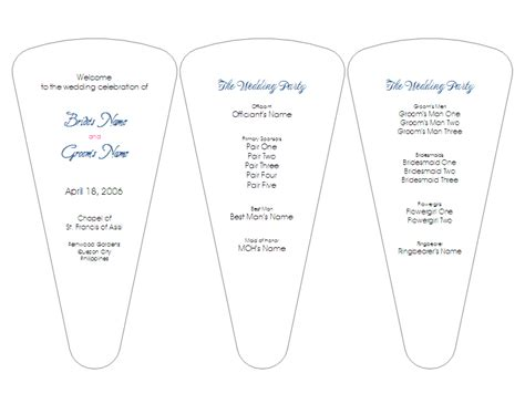 wedding fan template rustic paddle fan wedding program template
