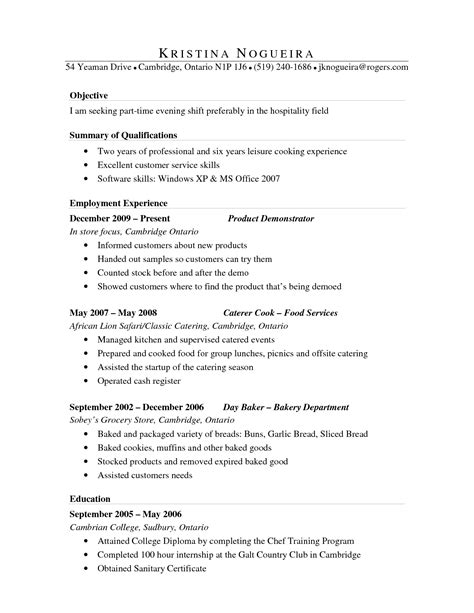 Bakery Assistant Sle Resume by Bakery Resume Objective