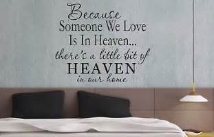 We love is in heaven wall art sticker quote living bedroom 057