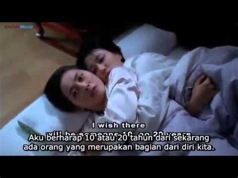 download film semi sub indo korea download film semi sub indo youtube videos to 3gp mp4 mp3