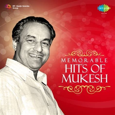 bhojpuri sad album dil dawa hai daru dil jalta hai to jalne de mp3 song download memorable