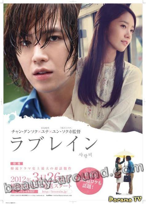 watch beautiful secret chinese drama 2015 episode 14 eng sub top 20 the best korean dramas beauty around com