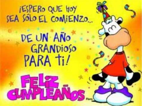 imagenes de feliz cumpleaños para una tia para mi tia por cumplea 209 os youtube