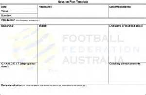 session plan template for coaching resources northern nsw football
