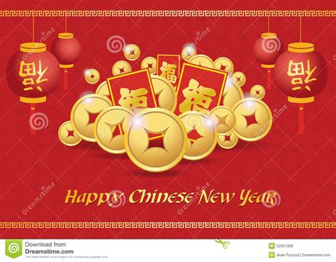 new year coin template happy new year card is lanterns gold coins money