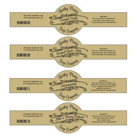 free soap label template free printable cigar band soap label template craft