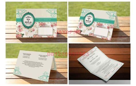 Cetak Undangan Java Signature 15 cetak model undangan pernikahan terbaru 2016 2017 undangan
