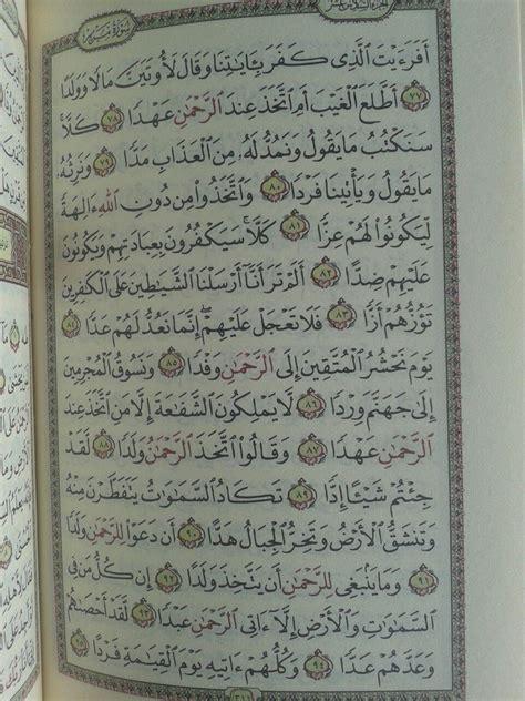 Mushaf Al Quran Al Fattah Terjemah Resleting Ukuran A6 al qur an mushaf tanpa terjemah resleting ukuran 8x12