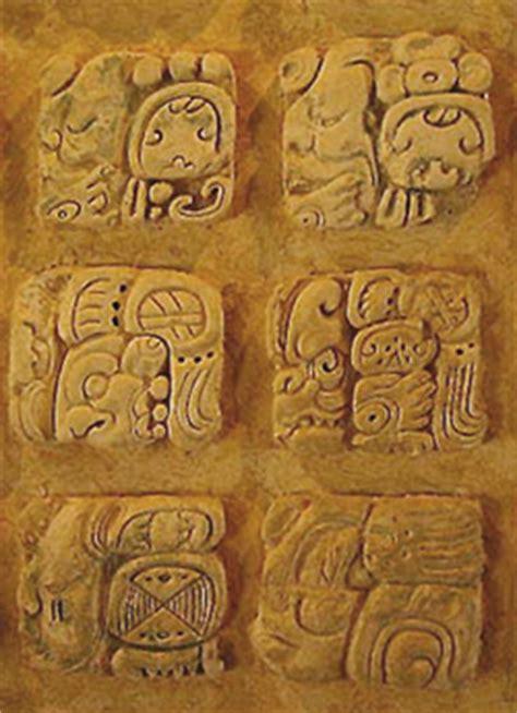 national treasure book  secrets olmec glyphs
