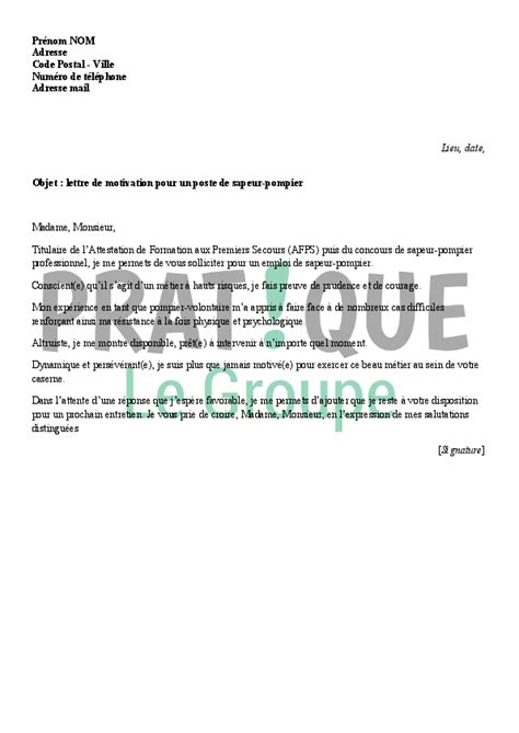 Lettre De Motivation De Pompier Volontaire Lettre De Motivation 2282 Lettres De Motivation