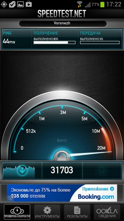 speed test mobile app speedtest net mobile programy do android pobierz free