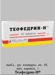 инструкция таблетки импаза