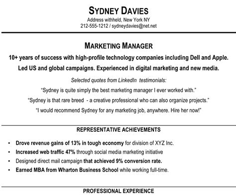 professional summary as objective for resume resume