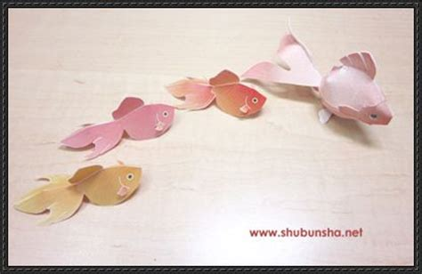 Paper Craft Fish - golden fish free papercraft