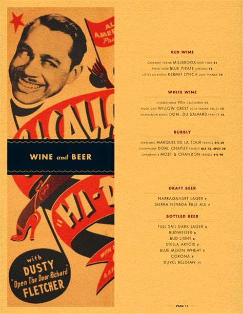 rum house menu rum house menu 28 images rum house all day menu thumb the rum house of the menu