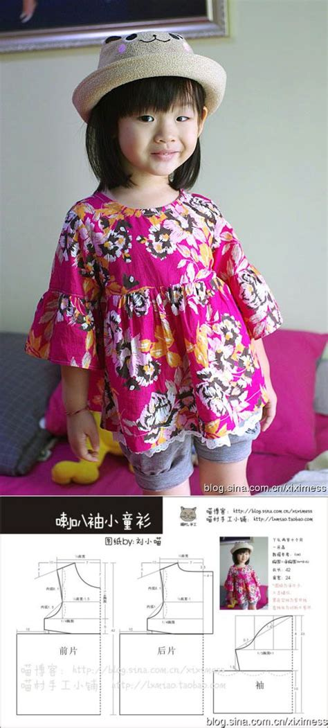 Anya Flower Pink Semi Baby Dress Baju Anak F0623 52 best pola baju anak inspirasi images on