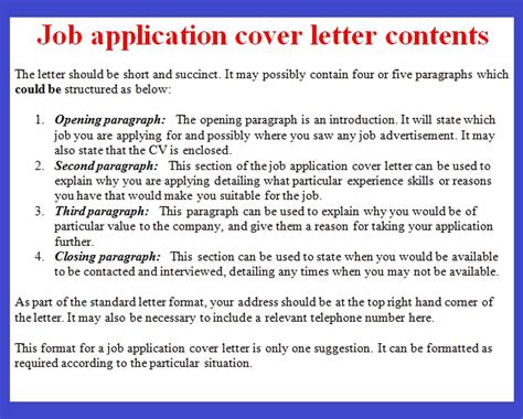job application letter exle october 2012