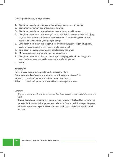 Buku Indikator Ekonomi Edisi 2 Aw buku pegangan guru pai sd kelas 4 edisi revisi 2014