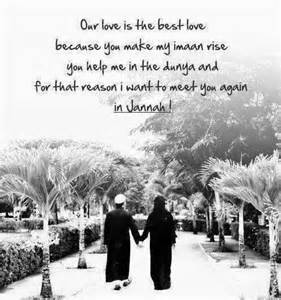 Wedding Quotes Muslim 10 Islamic Quotes For Husband And Wife Best For Muslim Wedding Cards
