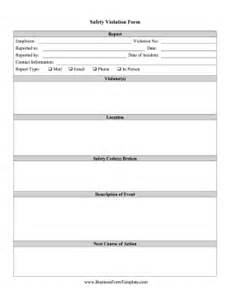 safety violation form template