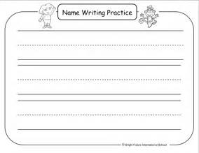 14 best images of can i write my name worksheet write
