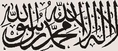 ahadiyah autodidact istiqlal assalamu alaikum ahadiyah autodidact istiqlal