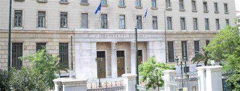 griechenland bank welche verluste entstehen deutschland und den anderen