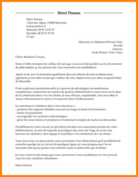 Lettre De Motivation De Nuit 8 Infirmi 232 Re De Nuit Exemple Lettre