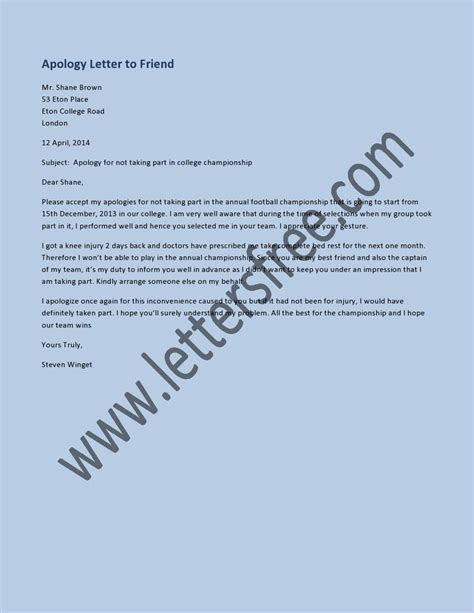 Apology Letter To Upset Patient 8 best sle apology letters images on