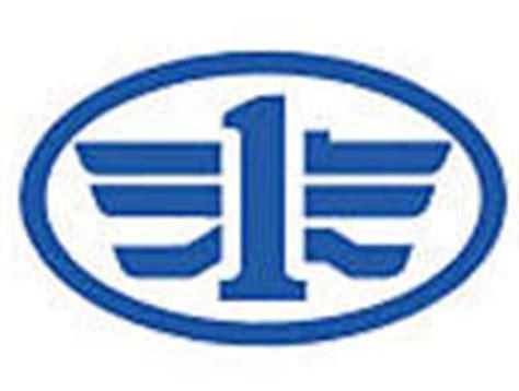 faw logo faw cartype