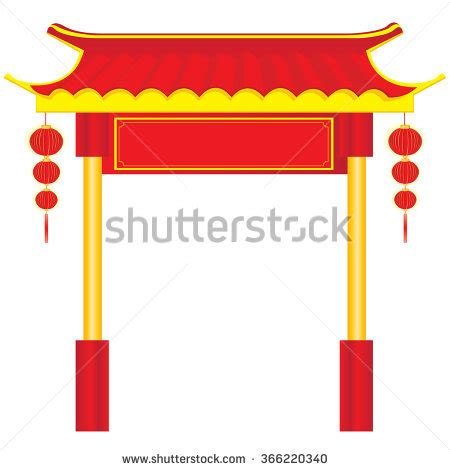 new year gate vector new year isolated on white stock vector 366220340
