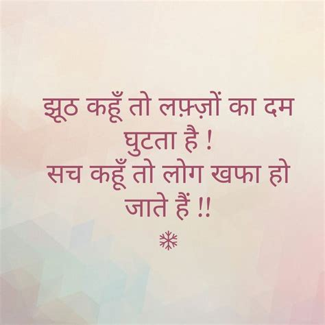 quotes shayari hindi 757 best hindi quotes images on pinterest feeling quotes