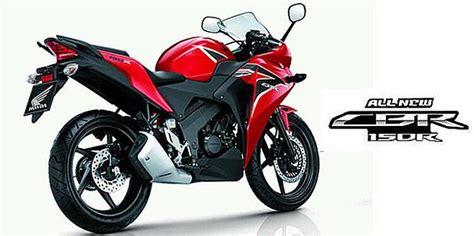 Harga New Honda Cbr 150 Spesifikasi Dan Modifikasi Motor | harga new honda cbr 150 spesifikasi dan modifikasi motor