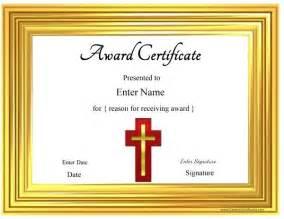 christian certificate template customizable