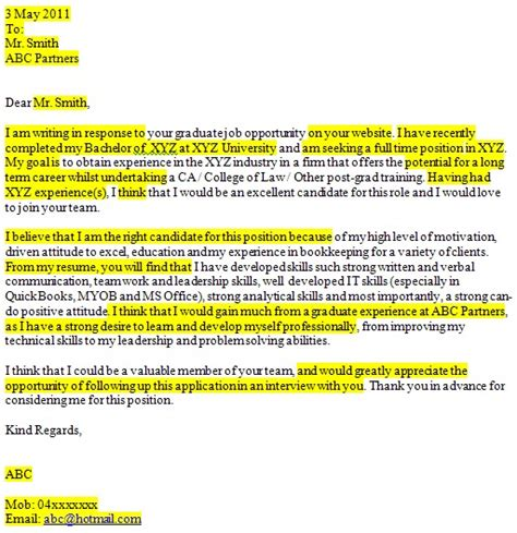 honest cover letter honest cover letter erika gonzales resume and cover