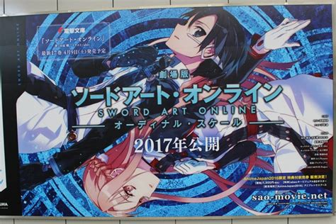 hybrid x magias academy ataraxia vol 2 crunchyroll animejapan 2016 ecco le foto di tokyo mx