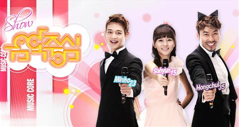 dramanice voice mbc to ban lip syncing on music core super junior s