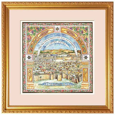 Home Blessing Framed Art With Scene Of Jerusalem By Mickie